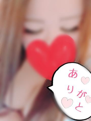 「☆Thank you☆」