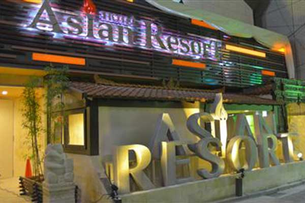 ASIAN RESORT画像1