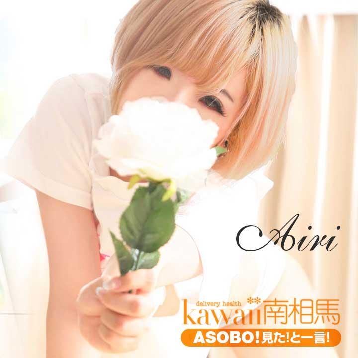 Kawaii南相馬店 -カワイイ-
