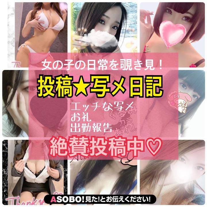 LOVE DIVA-ラブディバ-