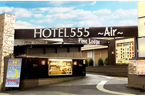 HOTEL555 〜 Air 〜 山形店